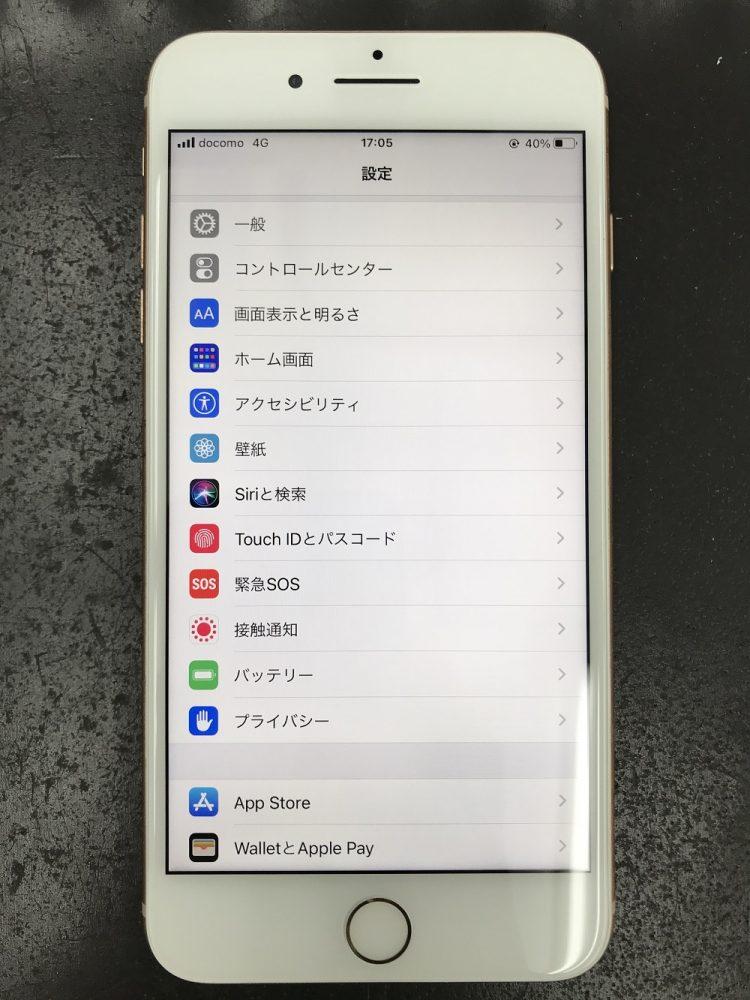 iPhone8Plus画面交換 写真4