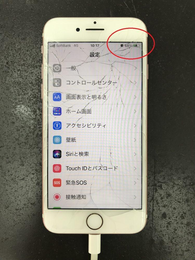 iPhone7調査と修理 写真1