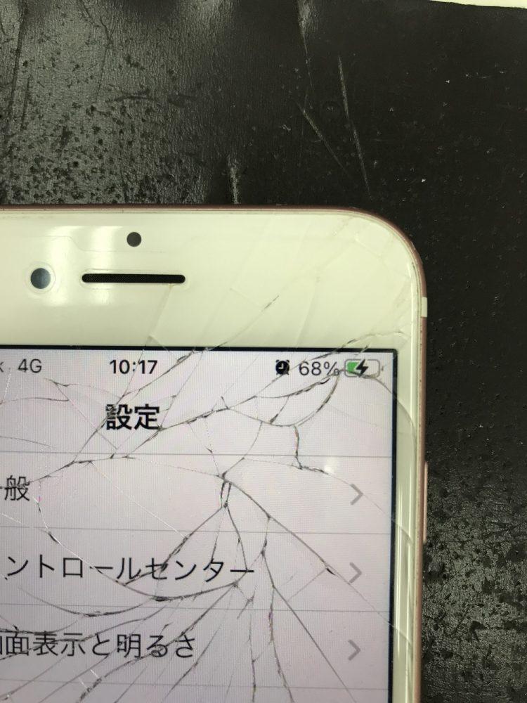 iPhone7調査と修理 写真2