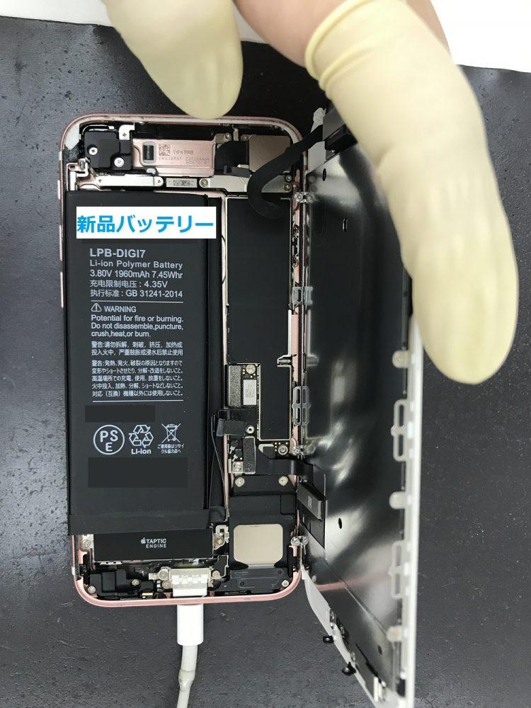 iPhone7調査と修理 写真5
