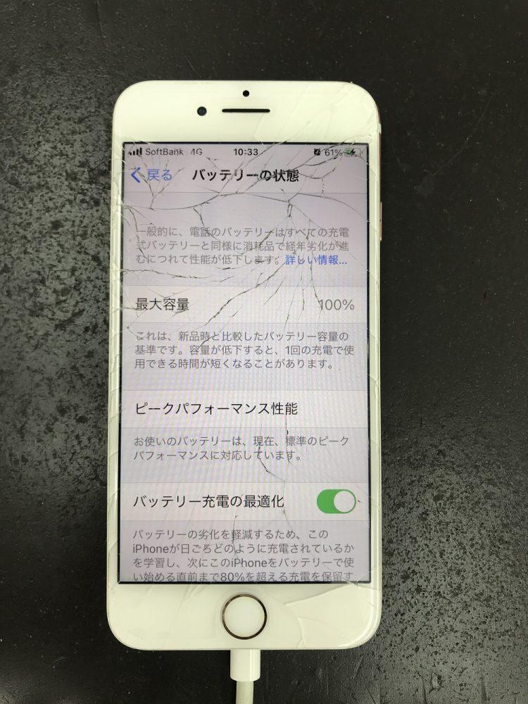 iPhone7調査と修理 写真6