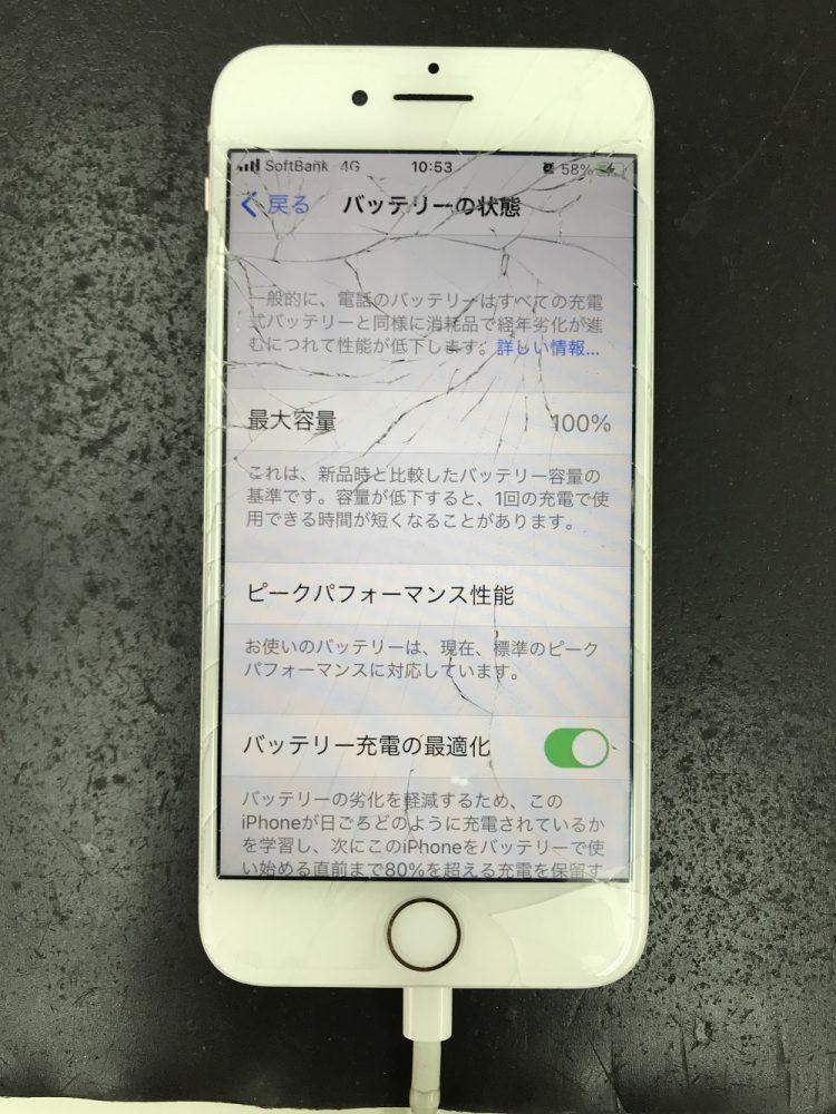 iPhone7調査と修理 写真7
