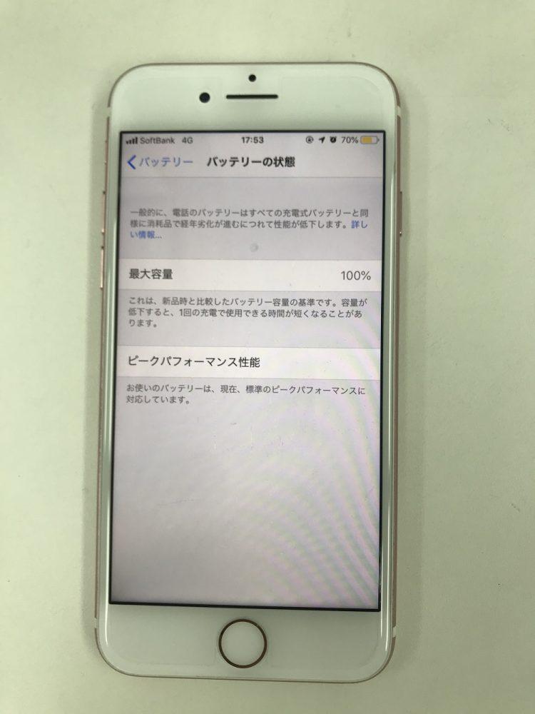 iPhone7 バッテリー交換後