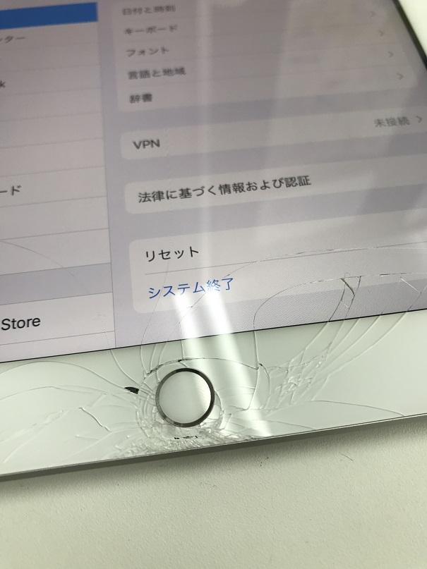 iPad第6世代ガラス割れ修理