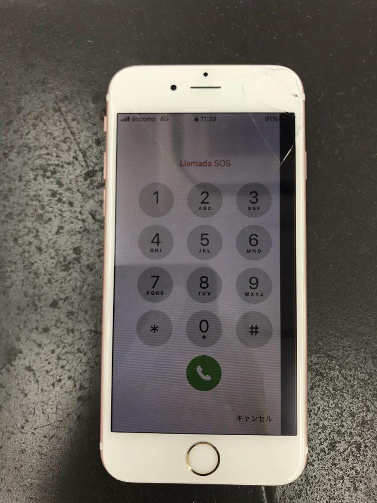 iPhone6s修理前写真1