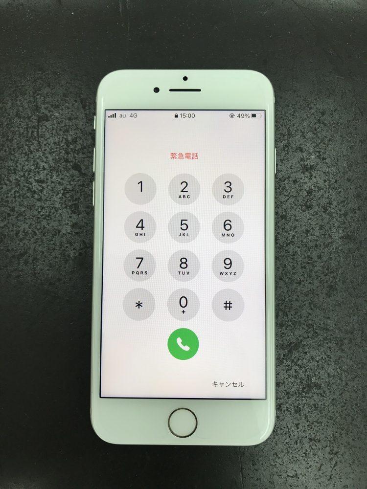 iPhone8画面交換修理後