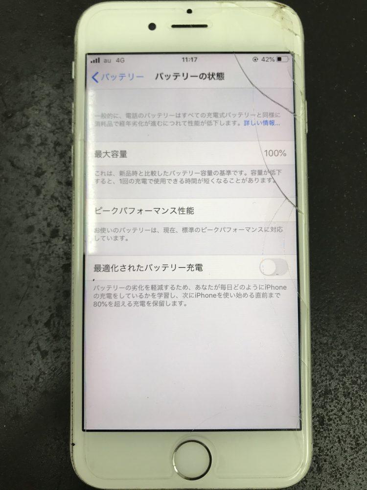 iPhone7バッテリー交換修理後