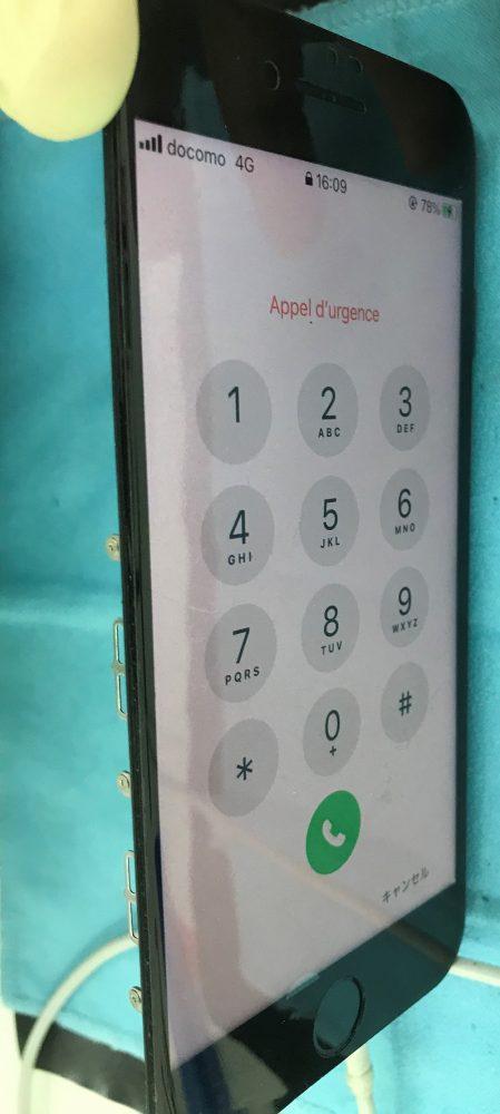 iPhone7充電口交換写真4