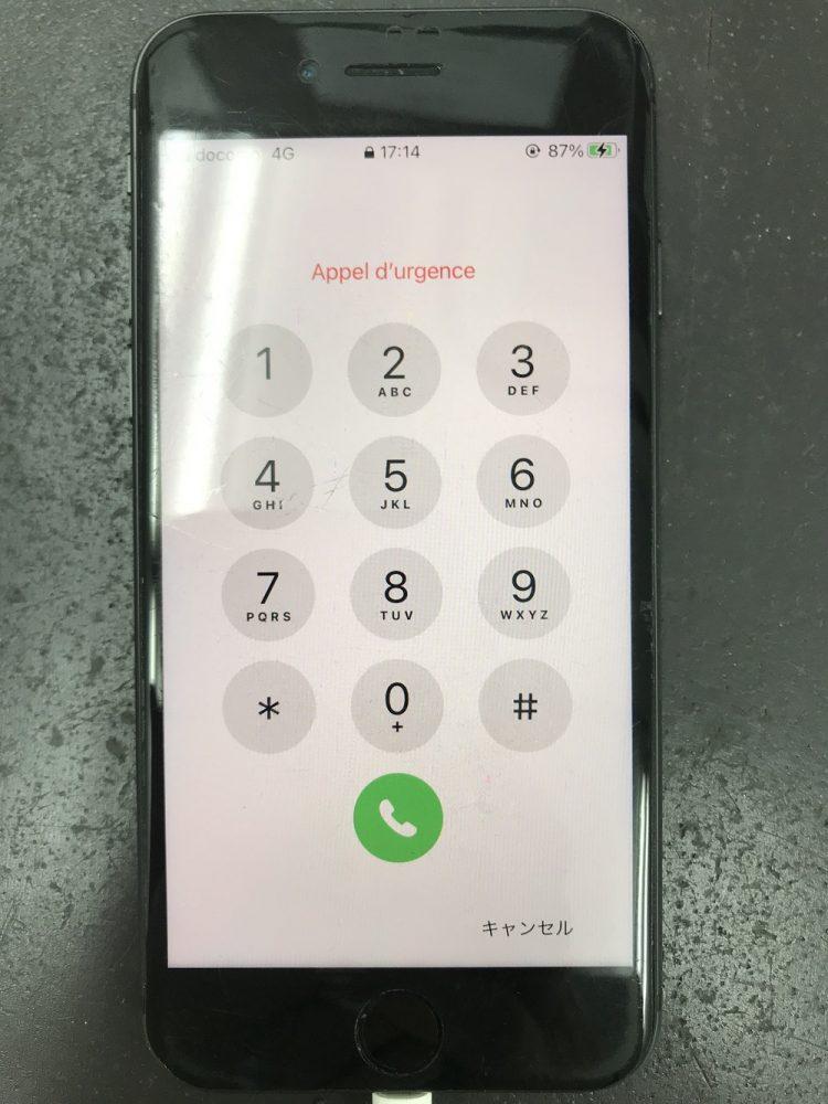 iPhone7充電口交換写真5