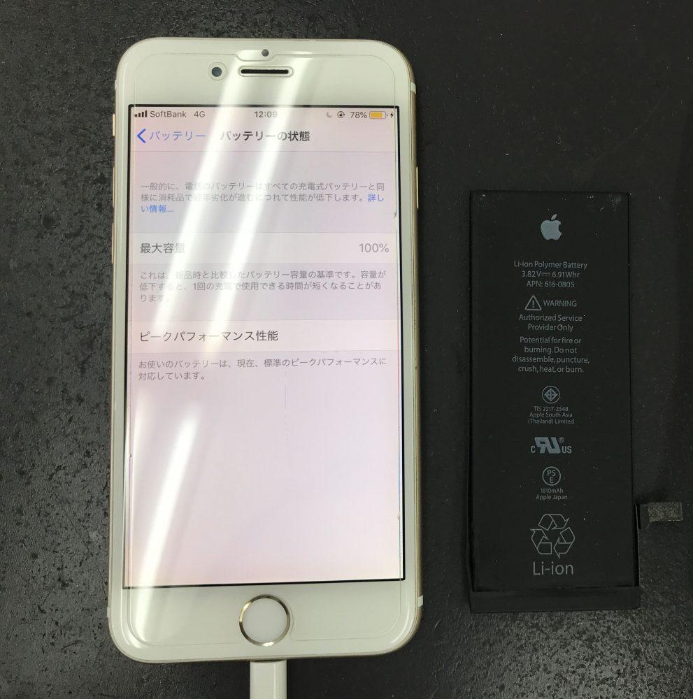 iPhone6のバッテリー交換後