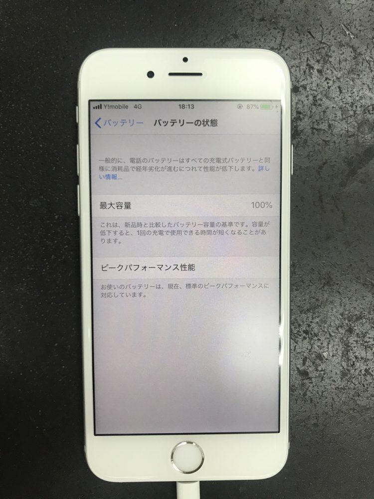 iPhone6s バッテリー交換後