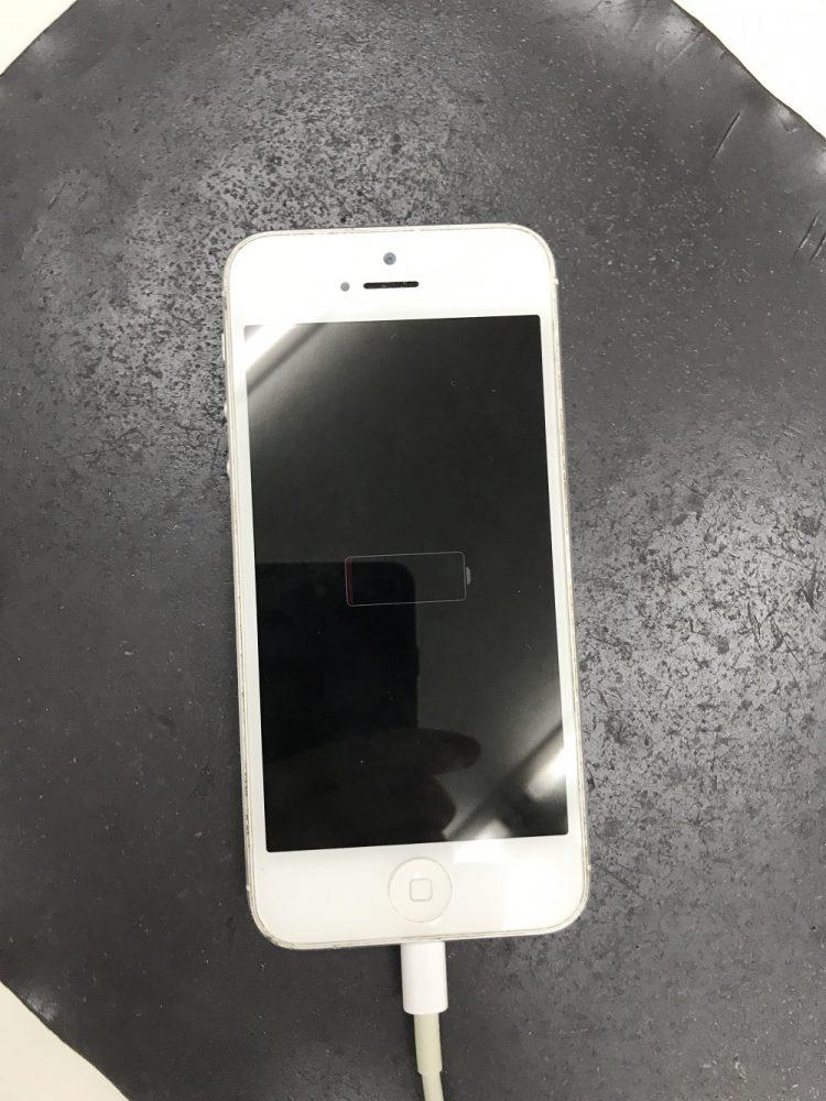 iPhone5 バッテリー交換前
