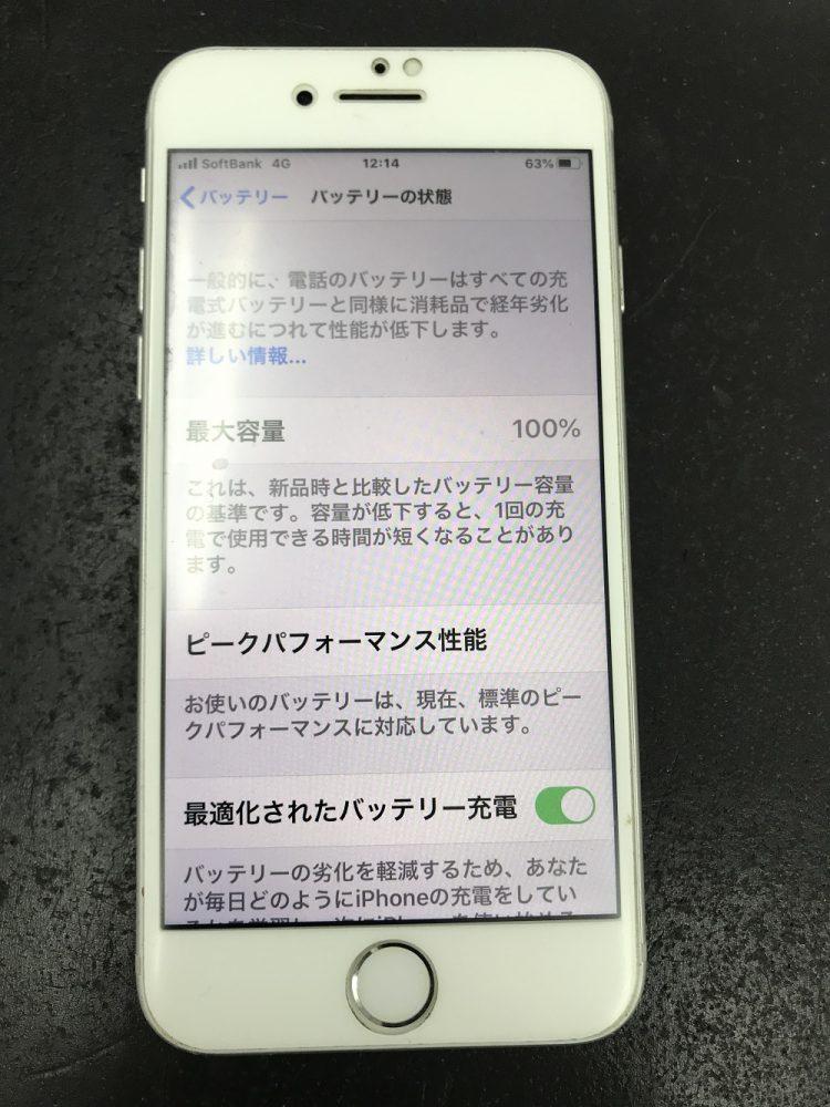 iPhone7バッテリー交換後