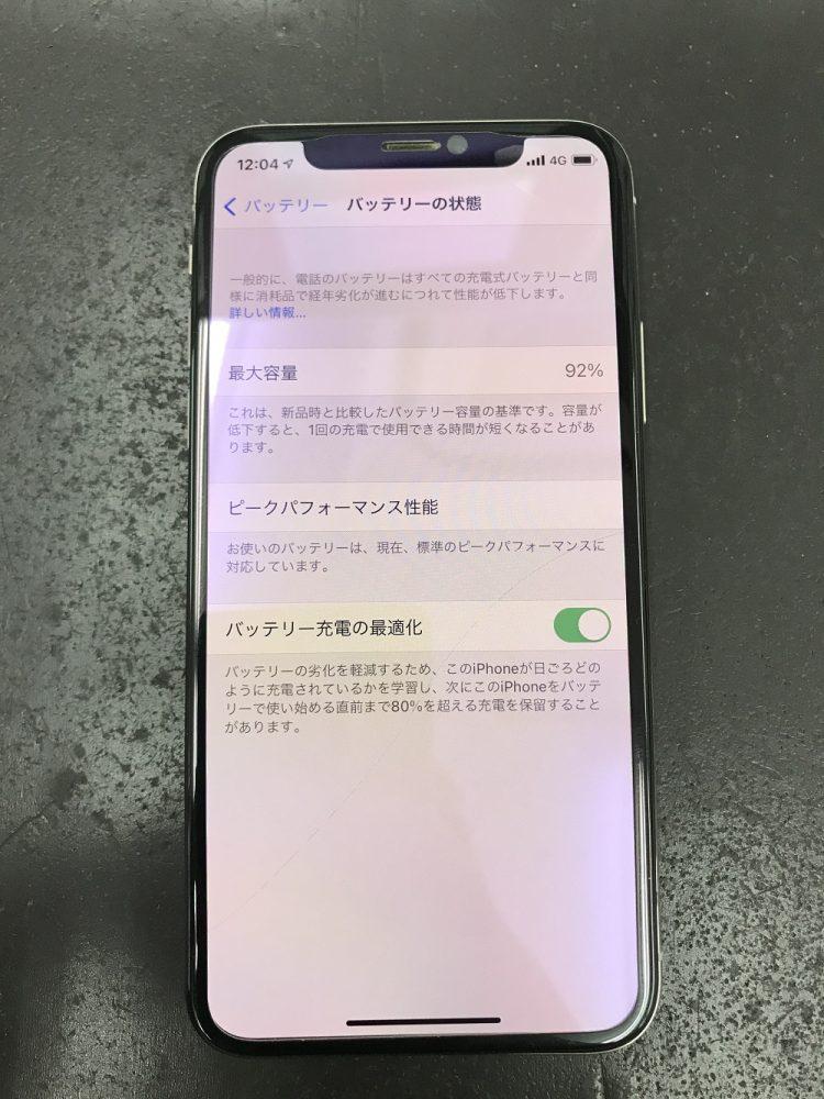 iPhoneXバッテリー交換前1