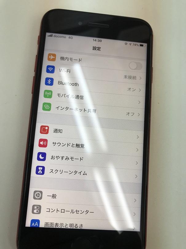 iPhone8ガラス割れタッチ不良表示不良液晶交換修理