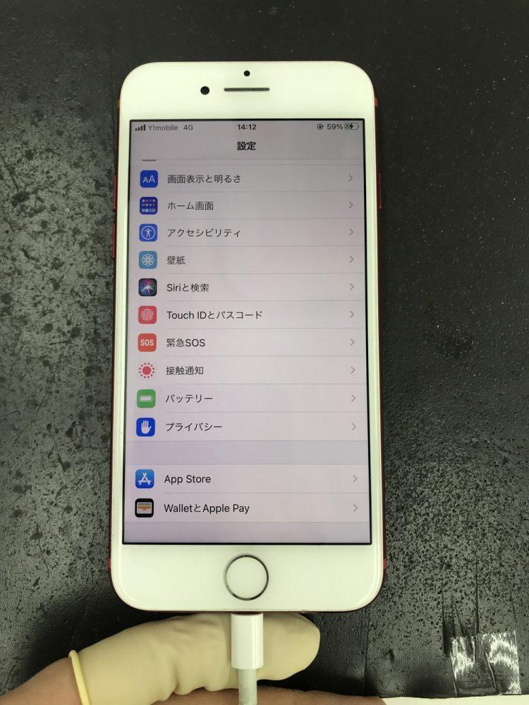 iPhone7電源交換 交換前