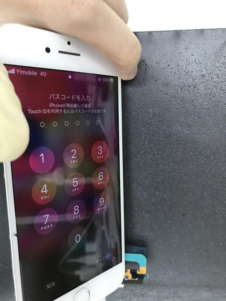 iPhone7充電出来ない症状 修理前