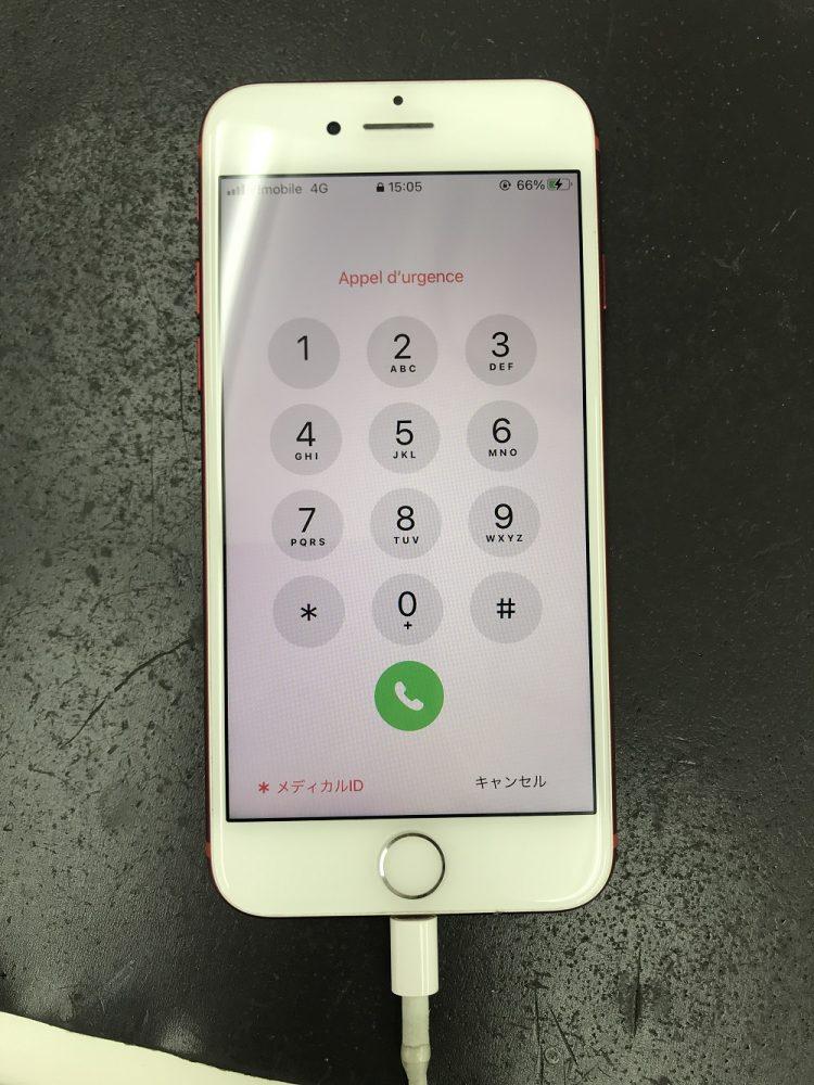 iPhone7充電口交換 交換後