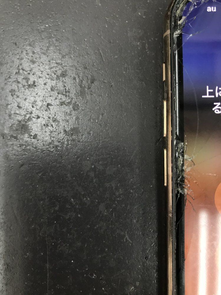 iPhone11Pro画面交換前