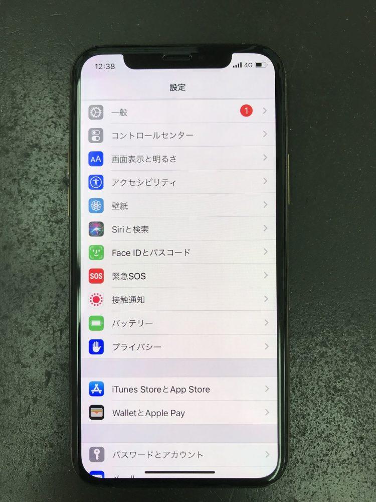 iPhone11Pro画面交換後