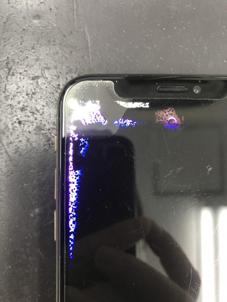 iPhoneXS液漏れ修理 修理前