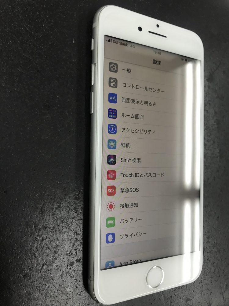 iPhone8画面割れ 修理後