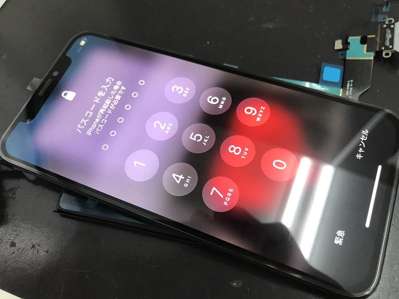 iPhoneX水没復旧修理