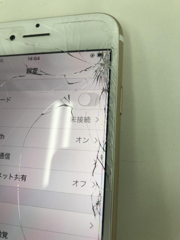 iPhone7画面交換修理 前