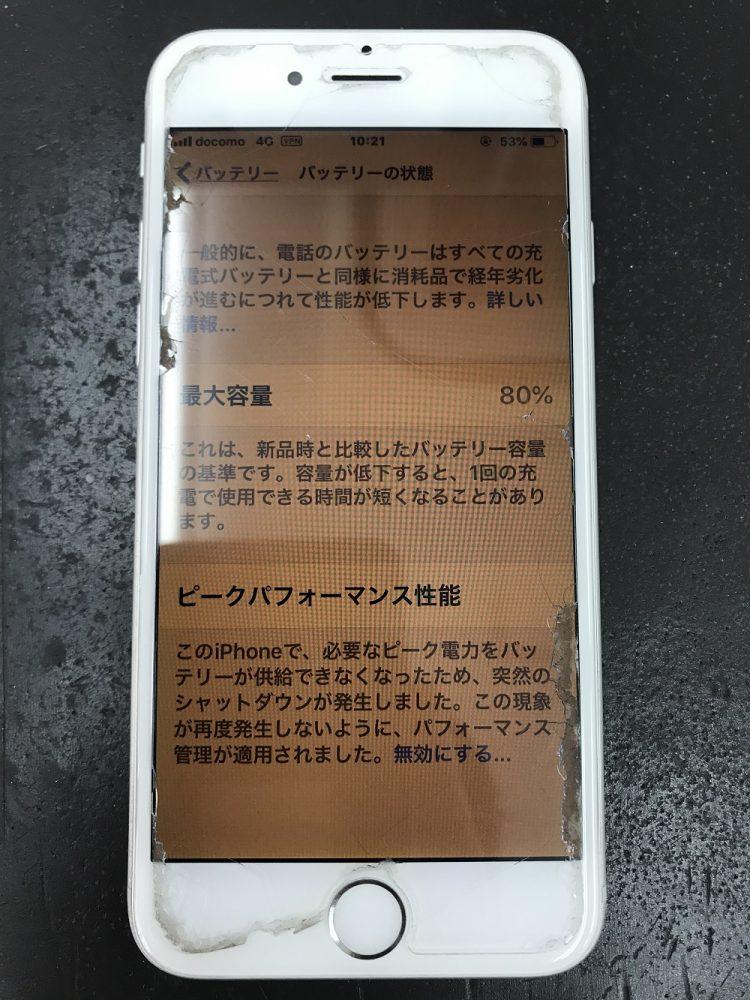 iPhone6のバッテリー交換修理前