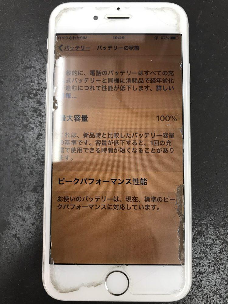 iPhone6のバッテリー交換修理後