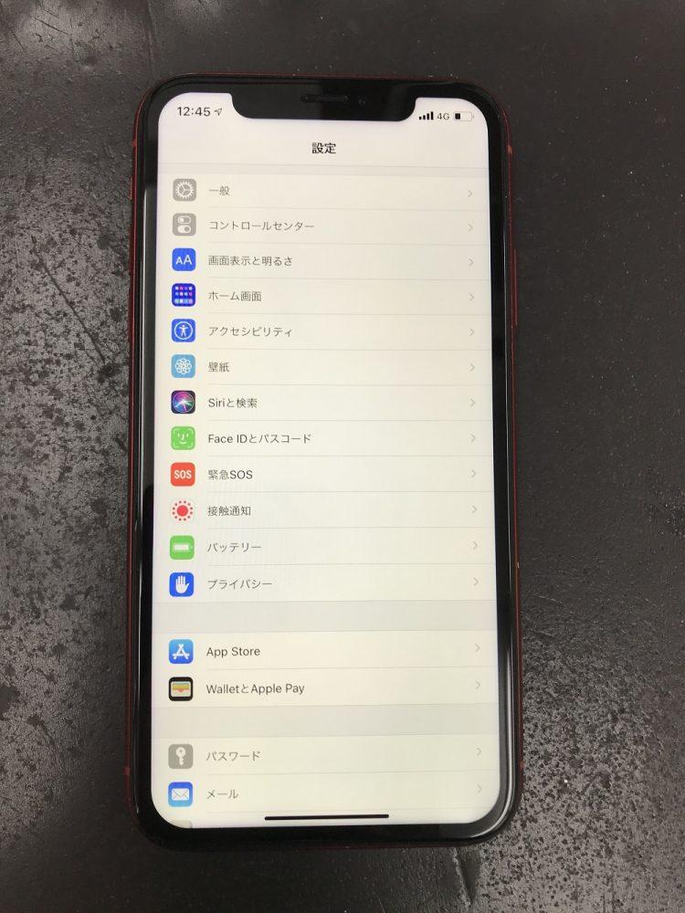 iPhoneXR液晶画面交換修理後写真