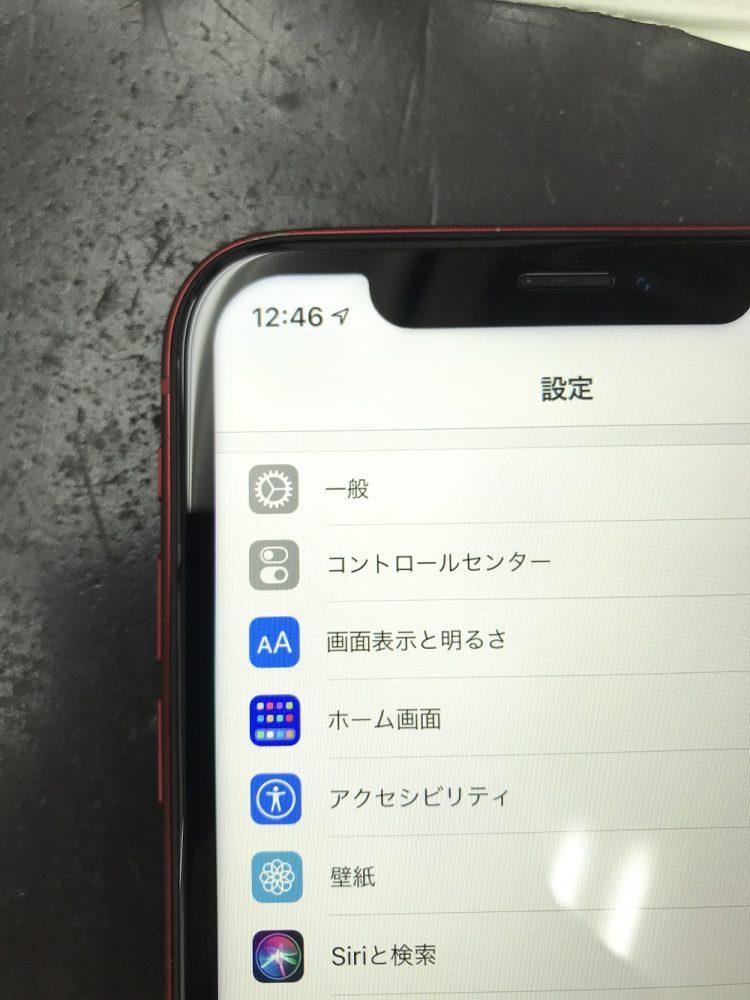 iPhoneXR液晶画面交換修理後写真3