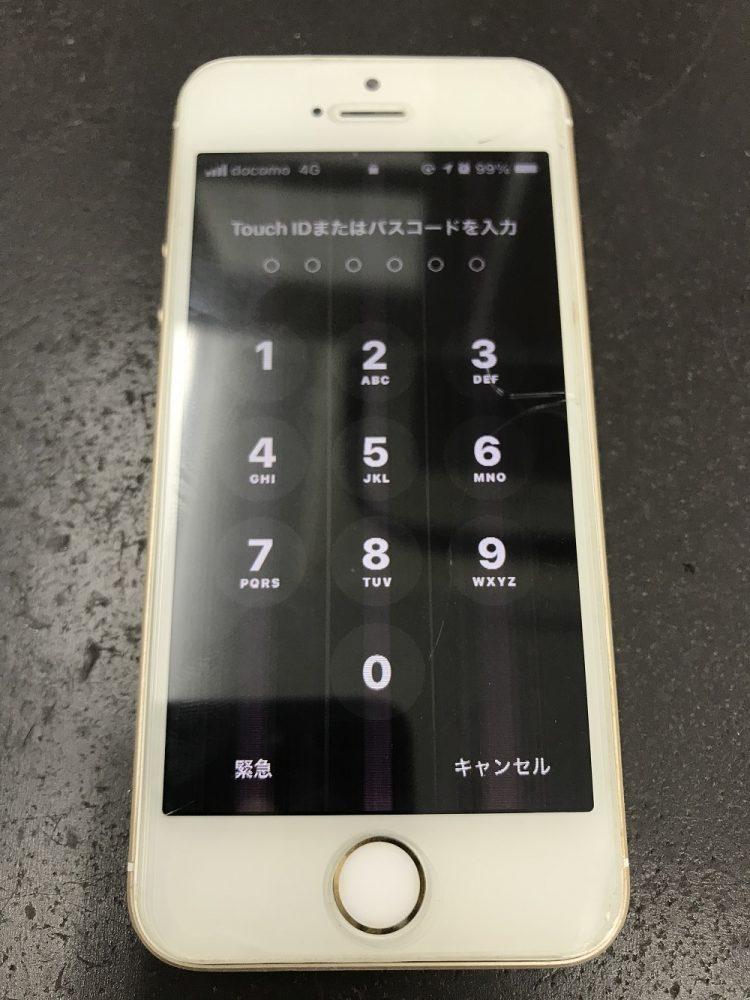 iPhoneSE画面交換修理前