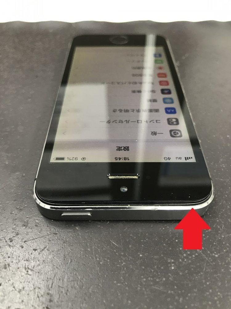 iPhone5sバッテリー膨張 修理前