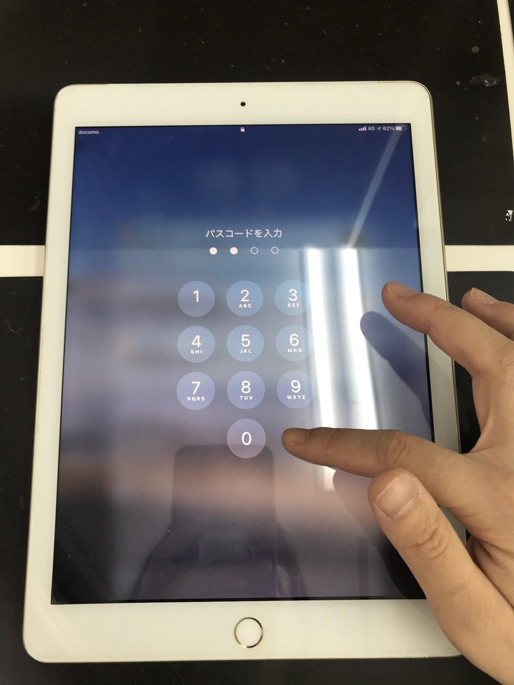 iPad画面交換 スマップル浜松