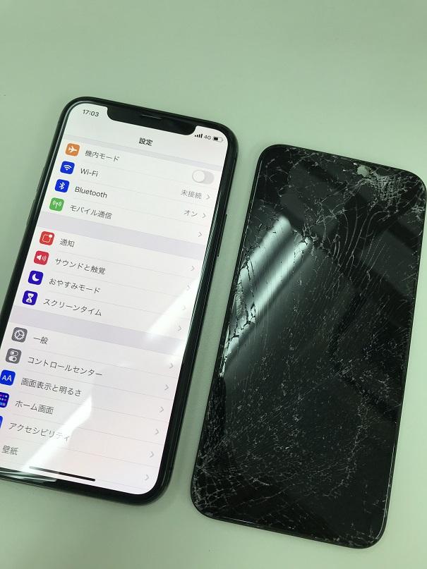 iPhone11 Pro画面交換修理