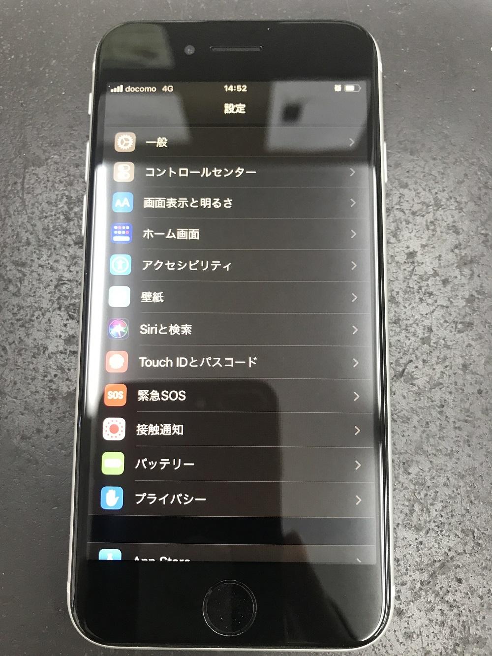 iPhoneSE2の修理
