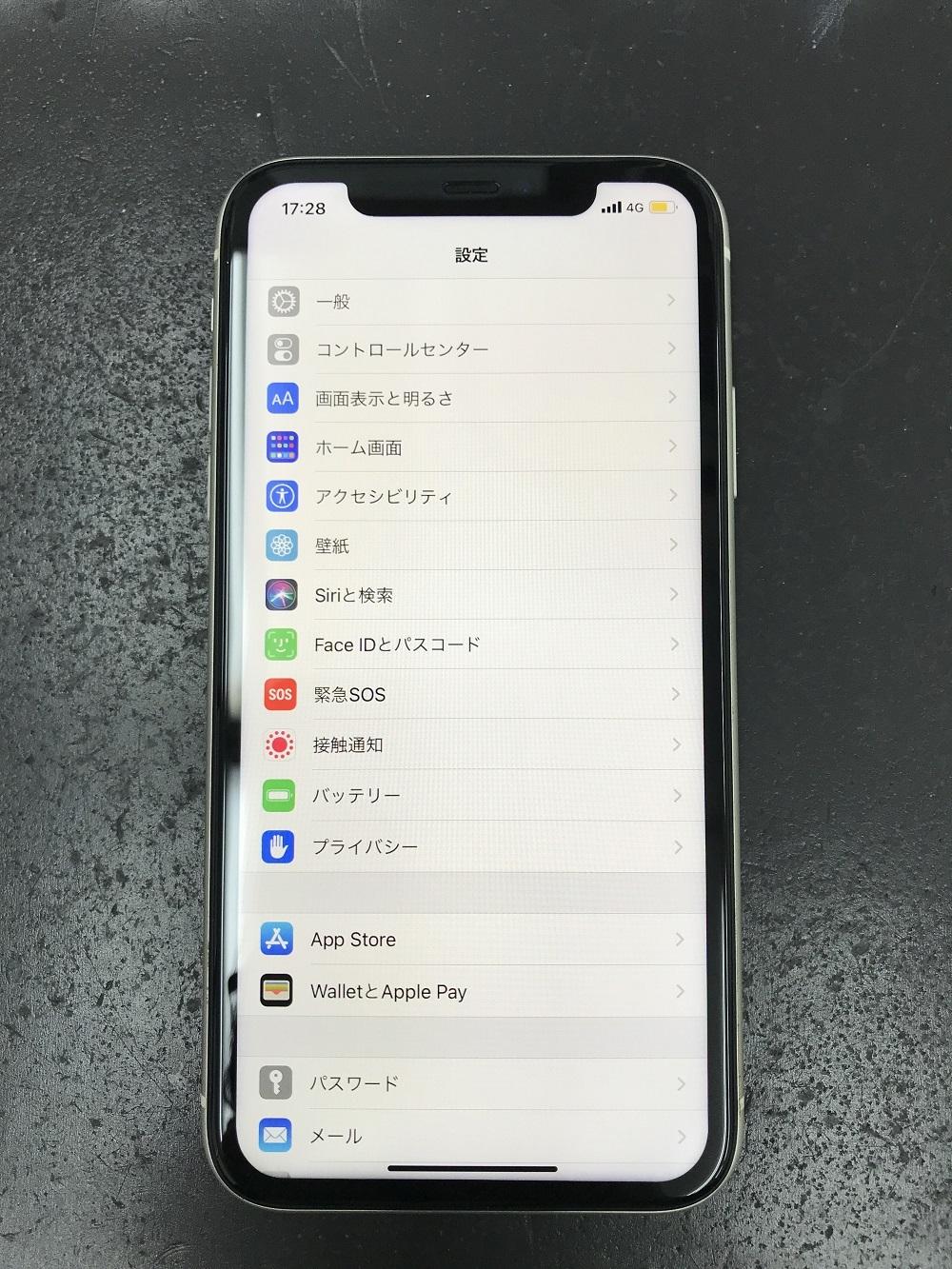 アイフォン11画面交換後 写真2