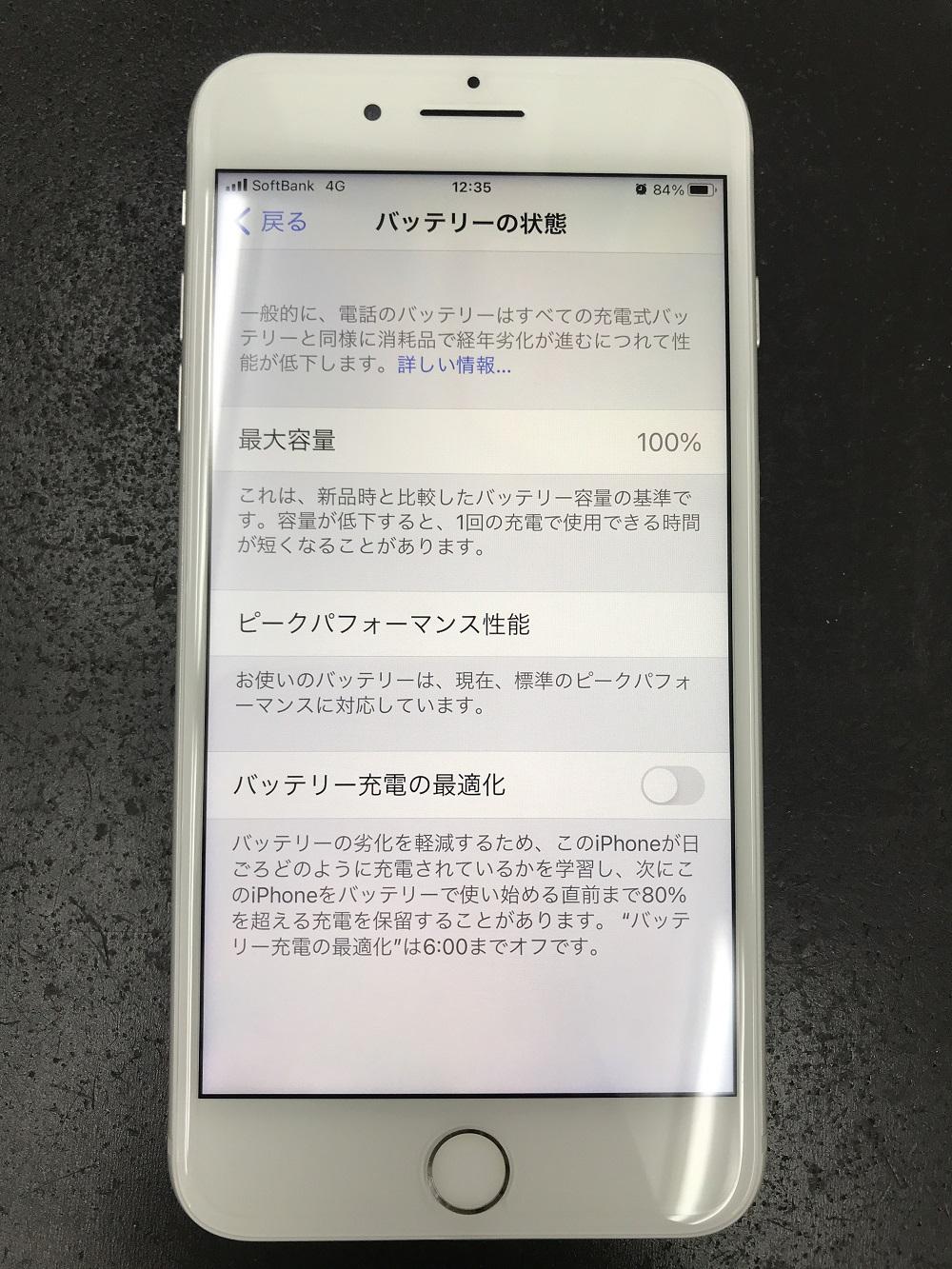 iPhone7Plus バッテリー交換 後