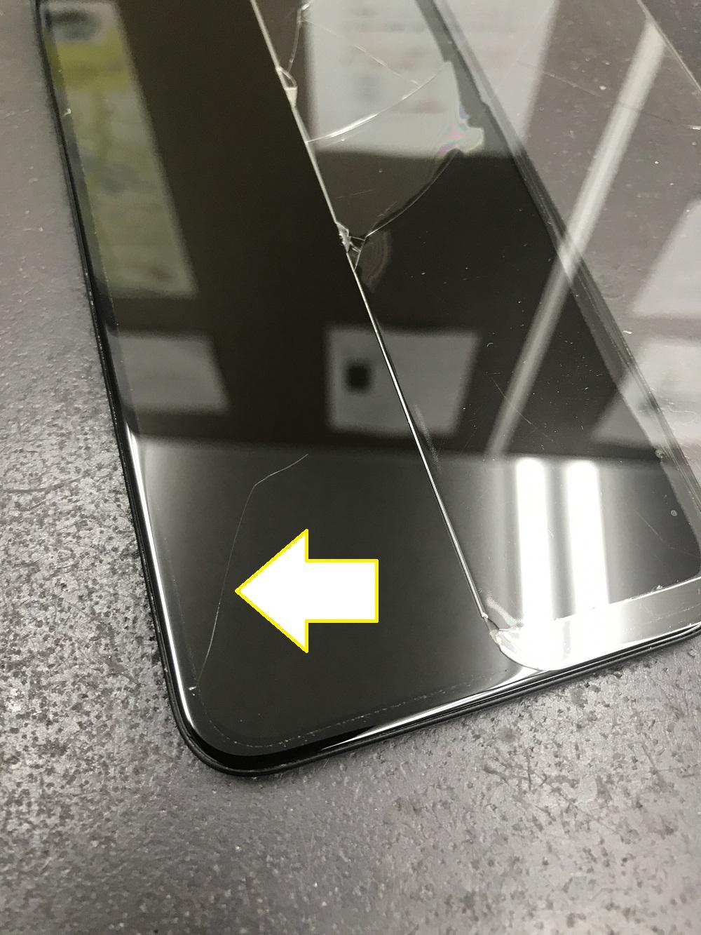 iPhoneX画面交換 交換