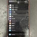 3か月のパーツ保証有!格安SIMでの契約や中古で購入したiPhoneの修理は当店へ(#^.^#)