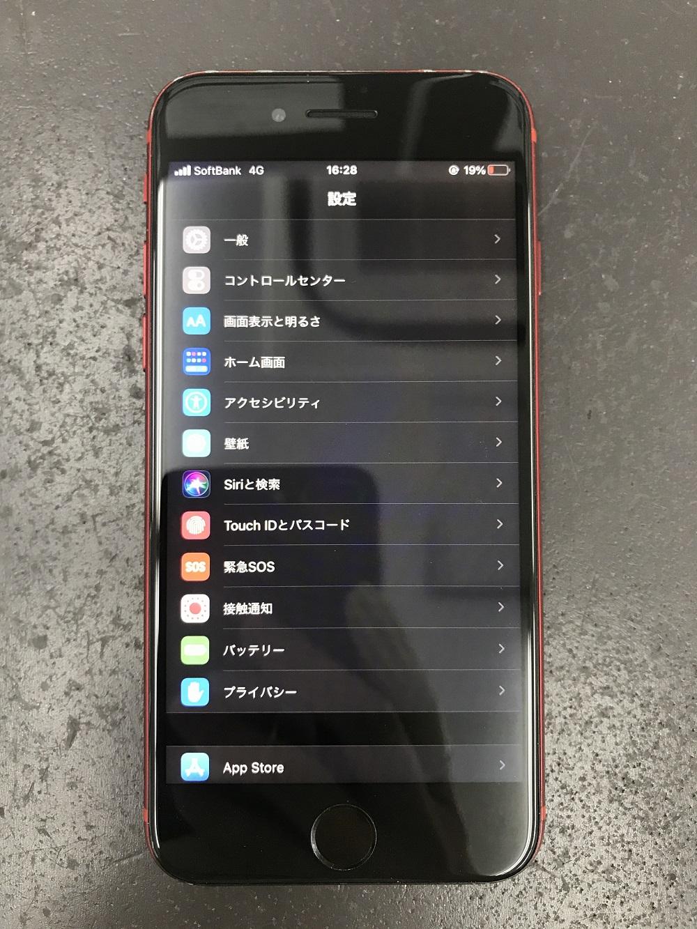 iPhoneSE2画面交換