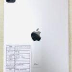 1台限定!iPadPro2の超安中古端末が入荷しました!