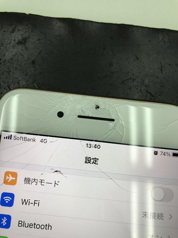 iPhone8Plusガラス割れ修理