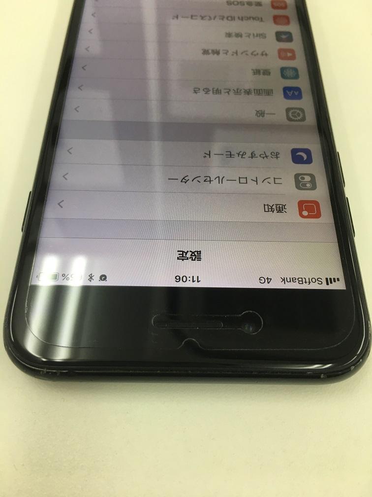 iPhone7 表示不良 画面交換後