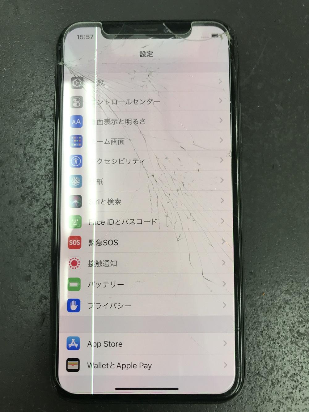 iPhoneX画面交換修理 修理前