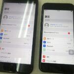 ご不要なiPhone、現金買取いたします!まずは無料査定にお持ちください(^^)/
