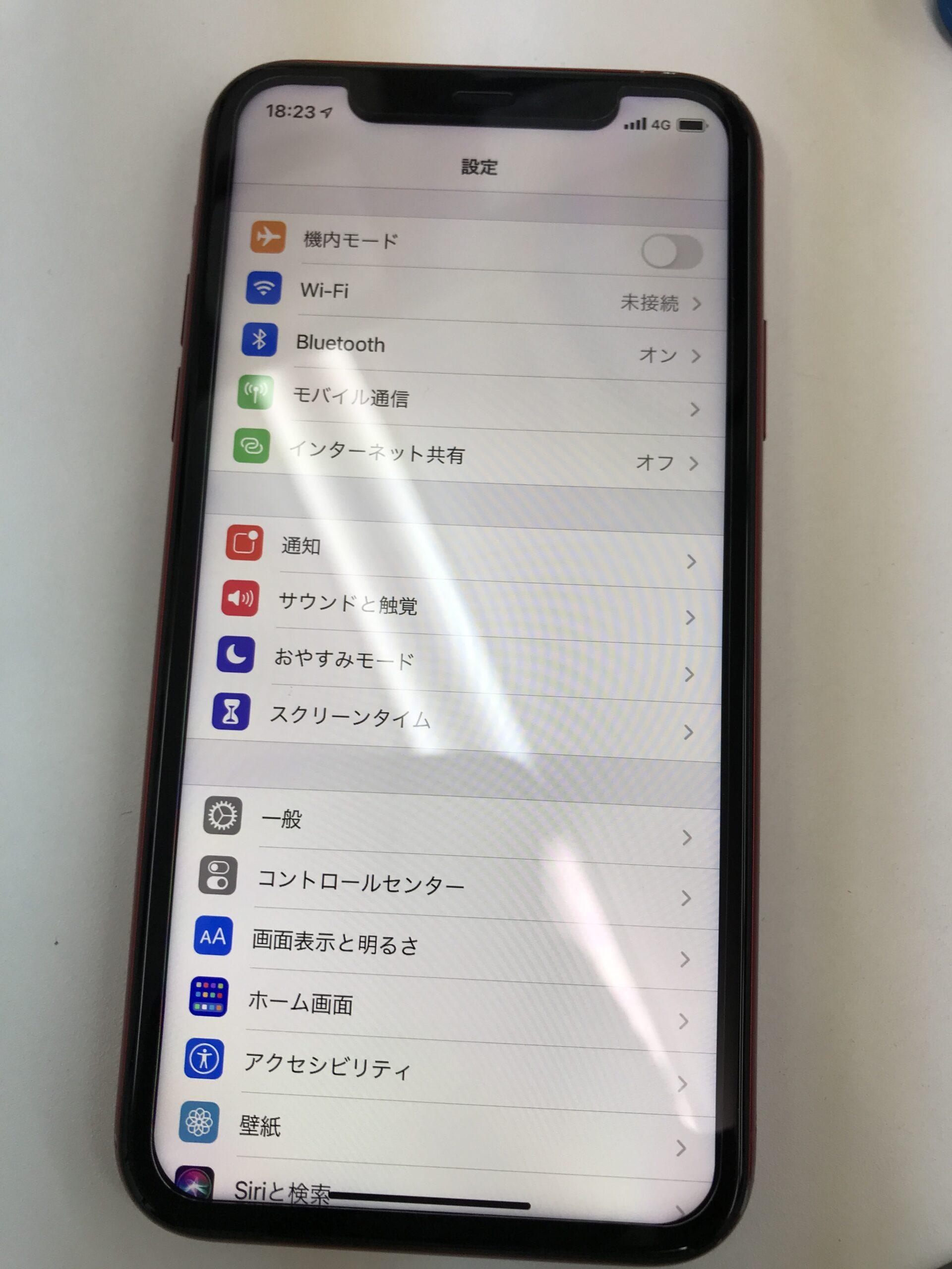 iPhone11ガラス割れタッチ不良修理
