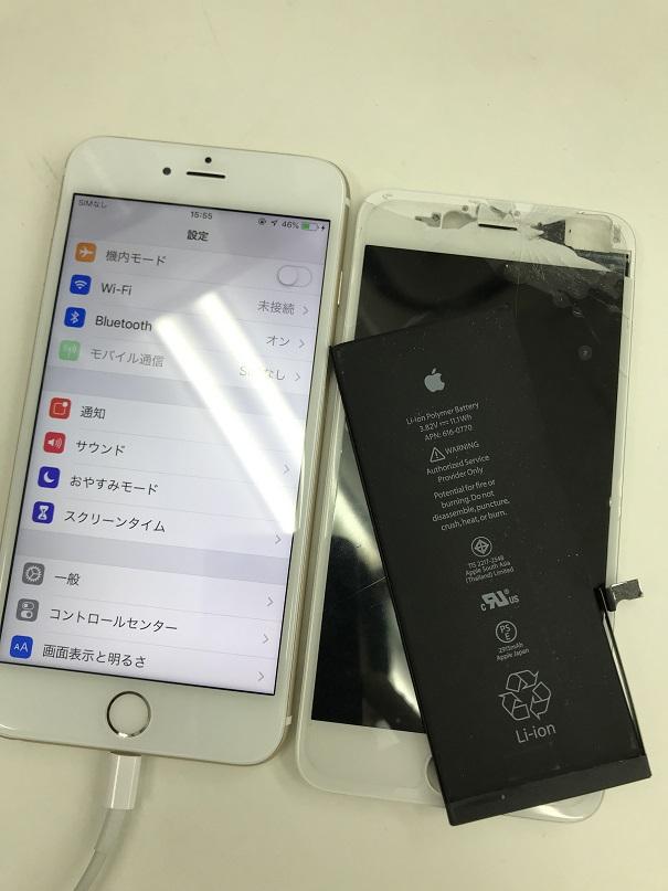 iPhone6Plusの画面修理とバッテリー交換