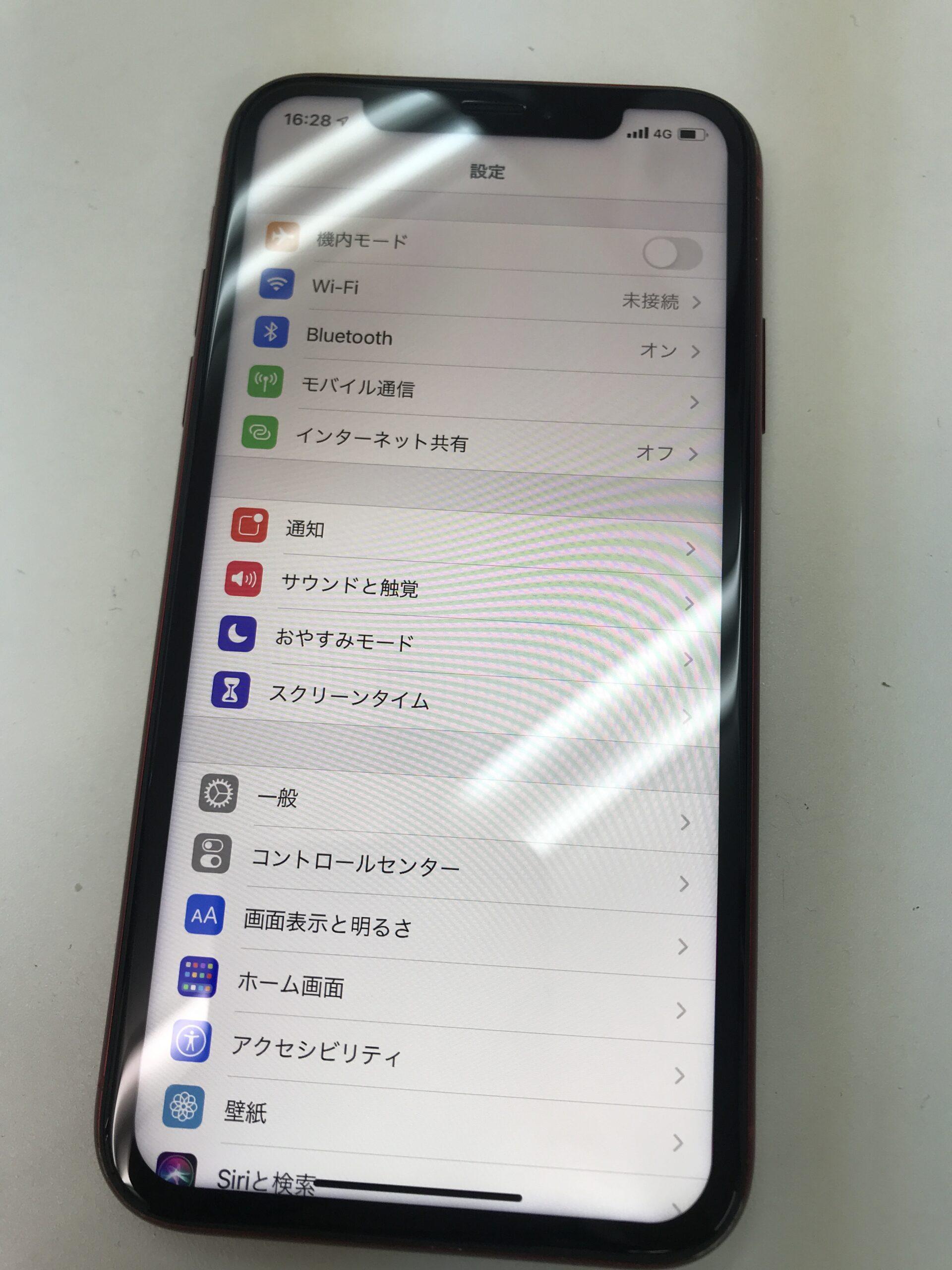 iPhoneXR液晶交換修理